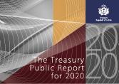 Annual Public Report 2020